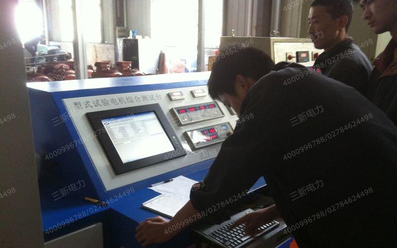 新电力受山东莱钢集团邀请,对前期售出的电机综合测试台进行现场调试