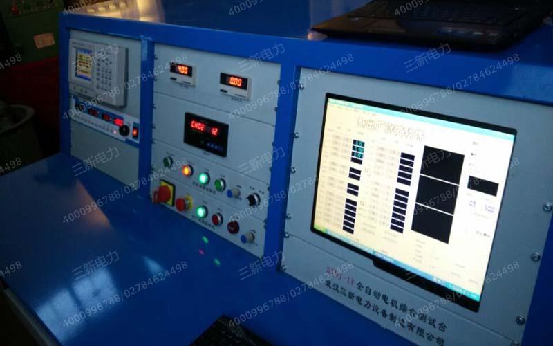 三新电力为西部矿业电机综合测试台现场试验提供技术支持