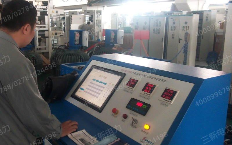 三新电力喜迎开门红 亚洲电力订购电测设备一批